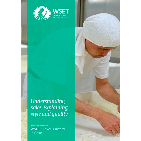 WSET® Textbook Level 3
